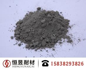 高铝高强耐磨浇注料
